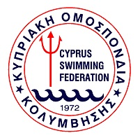 MULTINATION YOUTH SWIMMING MEET - Limassol, 24-25 March 2018